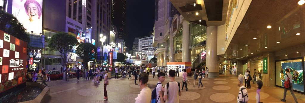 Panorama view of Times Square in Hong Kong