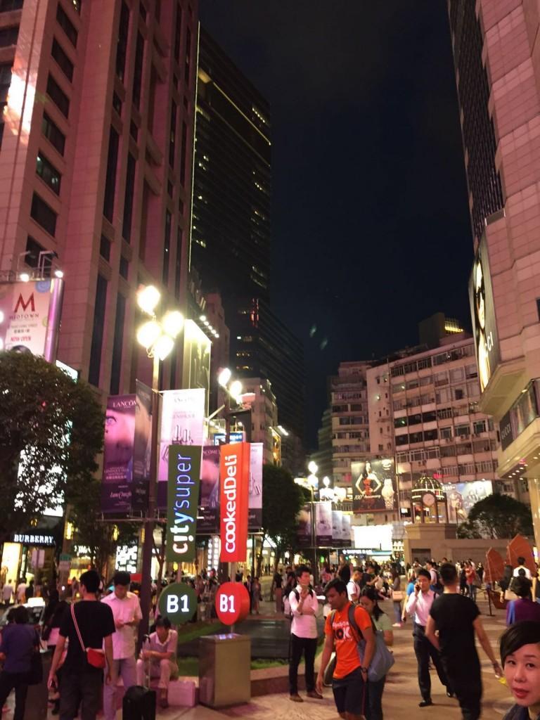 Times Square at Night in Hong Kong